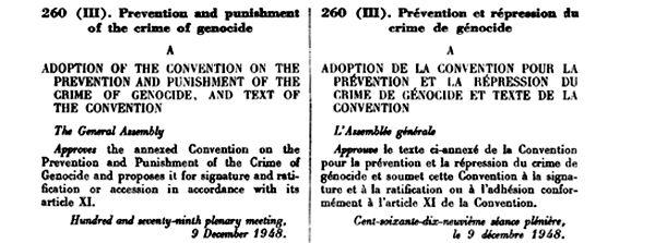 Ausschnitt aus der Original UN-Konvention über die Verhütung und Bestrafung des Völkermordes vom 9.12.1948, Quelle: Archiv der UN ([http://de.wikipedia.org/wiki/Gemeinfreiheit#Public_Domain gemeinfrei])
