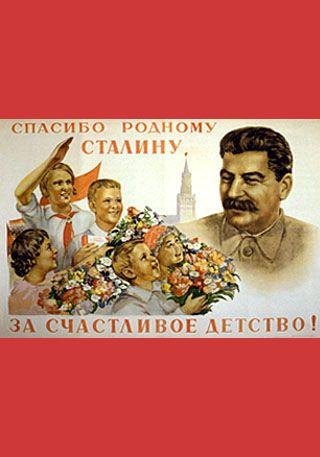"""Stalin-Poster von Nina Nikolaevna Vatolina: """"Danke unserem lieben Stalin für die glückliche Kindheit!"""" -  Moskau/Leningrad 1939, Quelle [http://www.russianposter.ru russianposter.ru] © mit freundlicher Genehmigung"""