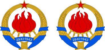 Staatswappen von 1946-1963 (fünf Fackeln) und 1963-1991 (sechs Fackeln), Quelle: [http://commons.wikimedia.org/wiki/File:Grb_SFRJ.png?uselang=de Wikimedia Commons] ([http://en.wikipedia.org/wiki/Public_domain Public domain])