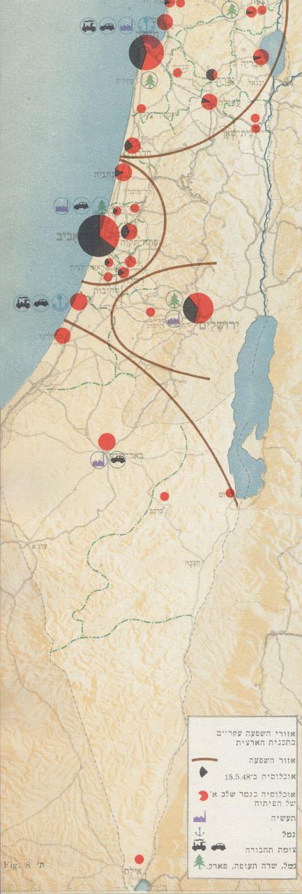 Die vier Planungszonen des Sharonplans: Nord, Zentralregion, Jerusalem-Korridor und Negev/Süd